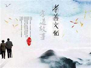 湖北长阳:黄柏山三兄弟轮椅推行近百里 接晕车母亲进城安享晚年
