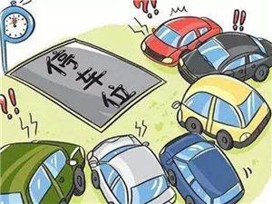 【圣庄园】二期双层地下停车位开盘热销,涨价在即!