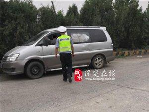 高速交警高阳大队查处一起小型普通客车客货混装的违法行为