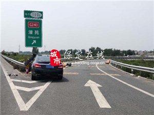 高速交警高阳大队处置一起因疲劳驾驶造成的事故