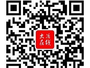 大冶誉邦・长乐府最新实景图
