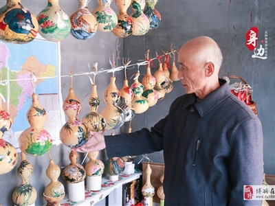 【身边】第22期:博兴62岁种苹果的农民,业余时间赶集卖葫芦,他的葫芦不一般