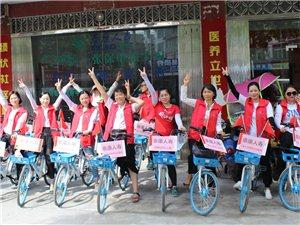 泰康人寿:低碳骑行,从我做起!