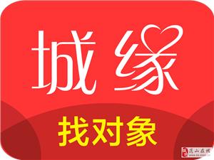 【城缘相亲】嘉宾推荐:92年美女,期待遇到可以共度一生的你!