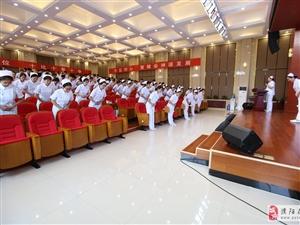 福彩3d胆码预测市中医院开展新进人员培训会!