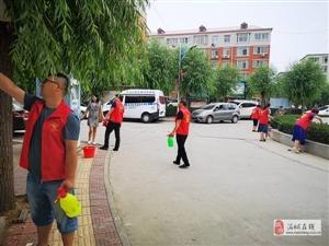 """满城西城社区党支部开展""""清洁环境卫生?党员做先锋""""主题党日活动"""