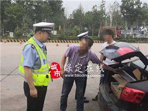 高速交警高阳大队查获一起小型轿车客货混装行为