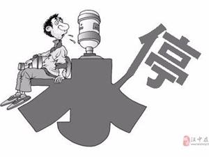 紧急呼救!道路施工挖断水管,汉中一村民家断水1个月