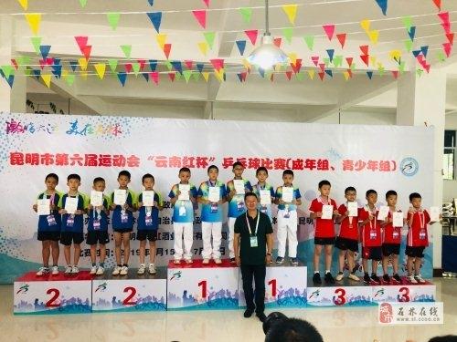 官渡五华同分市六运会乒乓球比赛团体6金