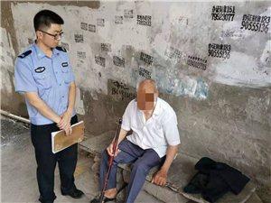 蓬溪九旬老人躺在路�,民警及�r��椭�!