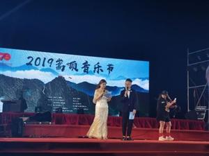 奏��r代��音,唱出家��情�选�―��x市2019嵩�音�饭�成功�e�k