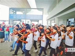 珠海少年管弦乐团在港珠澳大桥珠海公?#25151;?#23736;奏响《我和我的祖国》 用交响乐献礼新中国70周年华诞
