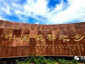 """�黻�信,�B�B心――兼�""""�信三��""""旅游品牌"""