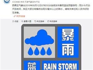 """利奇�R""""三�A警,大港郭�f子降雨量高�_86.7毫米"""