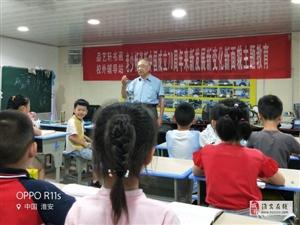 淮安品艺轩书画校外辅导站畅谈建国70年新变化