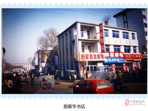 哇塞!朝阳镇的老照片,满满的回忆!