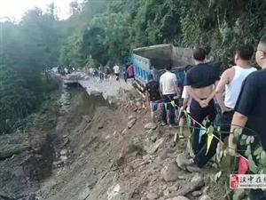�h中一卡�在山�^坍塌路段�r�l生陷�并熄火,�人合力施救