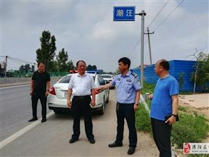 福彩3d胆码预测这9条农村道路交通存在安全隐患!