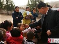 爱 给他们插上梦想的翅膀——隰县关工委主任解绍亮和受助青少年的故事
