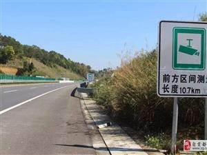 四川高速公路�y速�c位出�t了,自�出行有�@些!