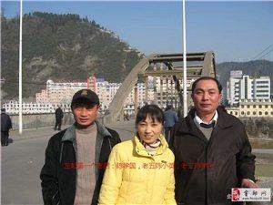�ふ�1936年出生1977年失�安徽省蚌埠市�L途汽�站