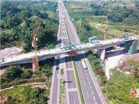 【喜报】川南城际高铁富顺高坡双线大桥顺利合龙,富顺的高铁时代来了!
