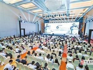 第二届十字门金融周开幕 全国300余位金融界专家学者齐聚珠海,探索金融赋能产业发展新模式