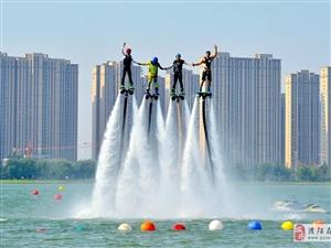 2019中国极限运动大会摩托艇赛在濮阳开赛!