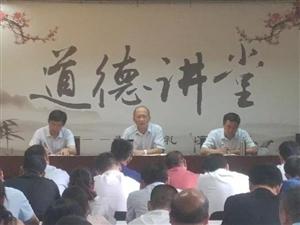 市教育局召�_迎接新中��成立70周年信�L�S�安全工作部署��