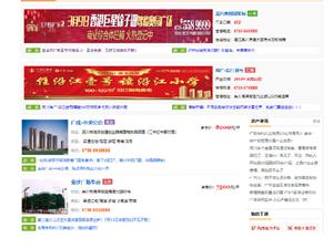 吴川凭什么可以在湛江各县级市中房价是最高的呢?
