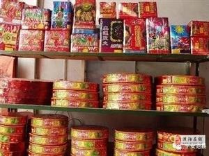 濮阳某婚庆店违法销售烟花爆竹已被行政拘留