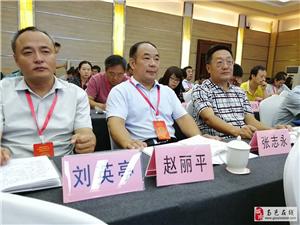 高邑作家参加中国作协 主办的专题培训班