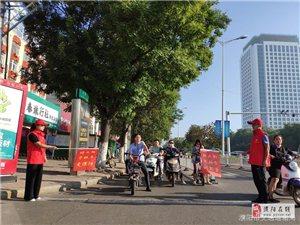 濮阳交通运输局开展文明交通执勤志愿服务活动