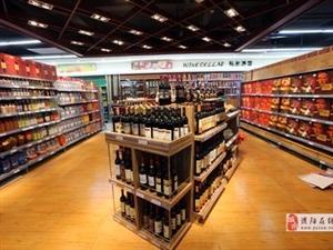 濮阳这家超市的东西不合格被曝光!都别买了!