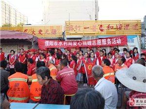 濮阳市水利局开展爱心粥屋捐赠志愿服务活动