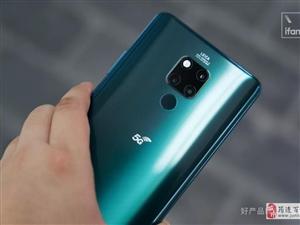 5G时代来临,它终于来了!以后hg0088注册足球开户 首页人的手机可能都是这样的....