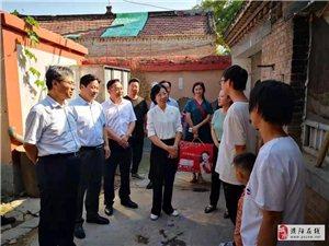 """濮阳市2019年""""希望工程・圆梦行动""""系列活动助力精准扶贫"""