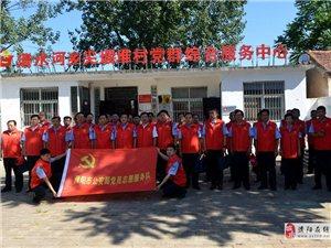 """濮阳市公安局组织民警参加""""全民公益日""""志愿服务活动"""