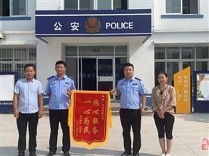 群众电动车被盗,濮阳民警仅用两个小时通过视频追踪破案!