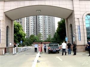 宝丰县创文办对县城部分小区进行督导检查