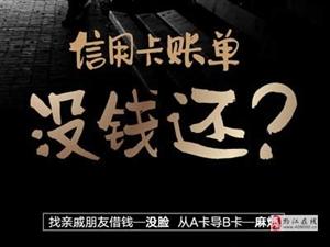黔江法院2019失信曝光台第二批!瞧一瞧又有谁上榜了?