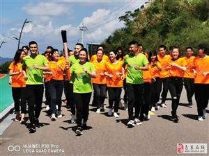相约三年后,东海迎亚运 浙江首个迎亚运活动隆重举行
