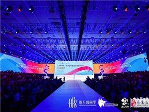 """东方时尚季・第19届中国(青岛)国际时装周开幕,聚焦""""新锐力量"""
