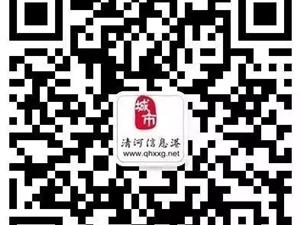 2019-09-07就业扶贫招聘信息