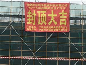 """平民级""""长寿药""""艾沐茵入驻天猫,基因港产业版图再下一城"""