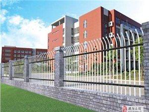 濮阳两所学校门口围挡何时拆除,有消息啦!