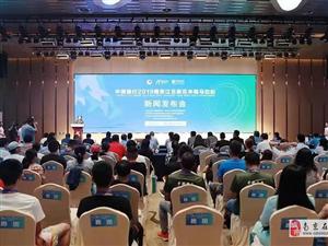 """中信银行独家冠名""""2019南京江北新区半程马拉松"""""""