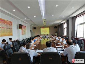 濮阳市自来水公司
