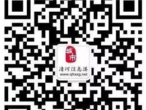 2019-09-16就业扶贫招聘信息