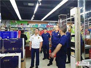 濮阳市消防支队机关干部下沉一线开展消防安全检查行动
